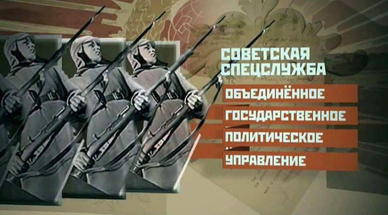 Феликс Эдмундович Рябошапка
