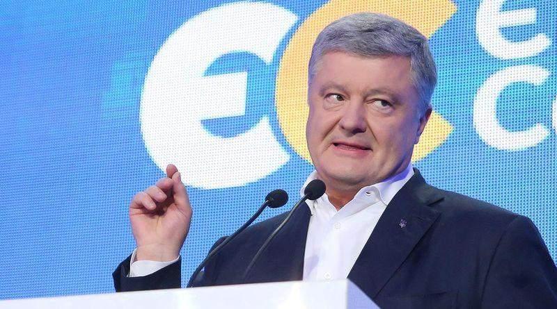 Офіс Президента і ДБР незаконно стежать за Петром Порошенком