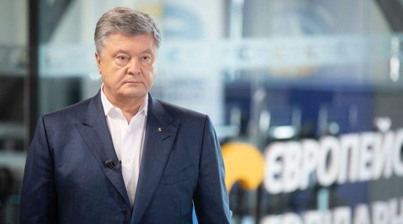 Петро Порошенко закликає владу ініціювати спецзасідання Радбезу ООН щодо авіакатастрофи в Ірані (відео)