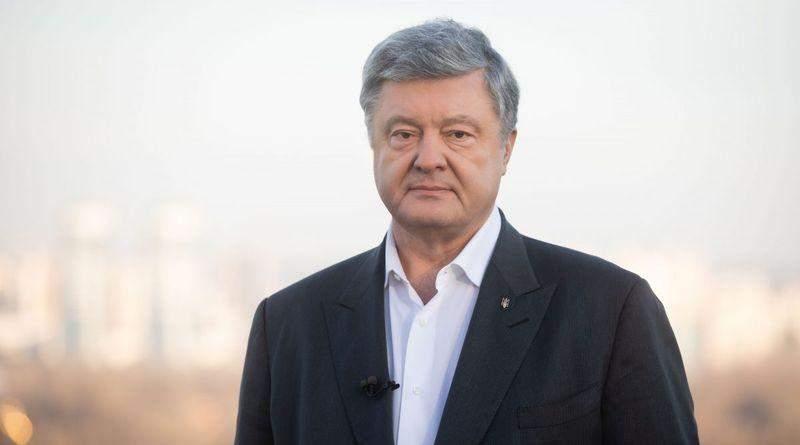 Петро Порошенко привітав українців із Днем Соборності (відео)