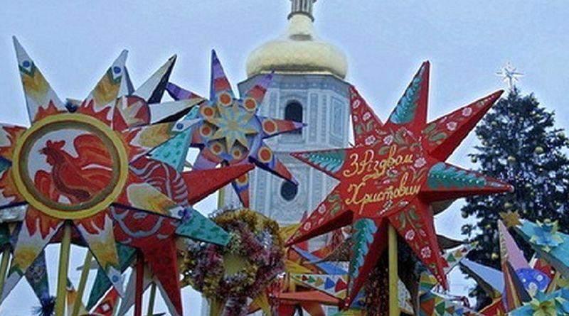 7 січня Різдвяний вертеп і ходу звіздарів влаштують у центрі Києва