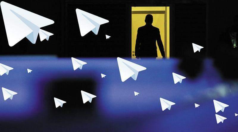 Феномен анонимных телеграм-каналов