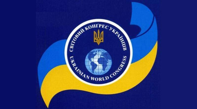 Світовий Конгрес Українців стурбований ознаками політичного переслідування в Україні