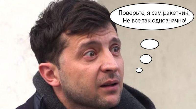 Український сором