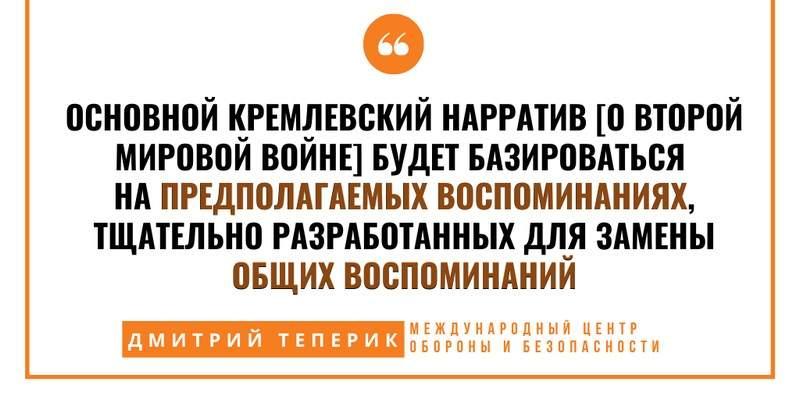 Обзор дезинформации пропагандистских СМИ – 26.02.2020