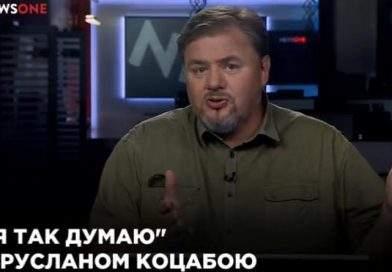 Нацрада оштрафувала NewsOne на 105 тис грн за розпалювання ворожнечі та заборонила ще три російські телеканали