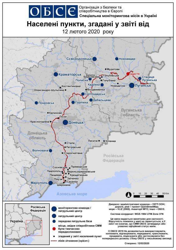 Вечірній брифінг пресцентру Об'єднаних сил 13.02.2020 (відео, фото, звіт ОБСЄ, мапа)