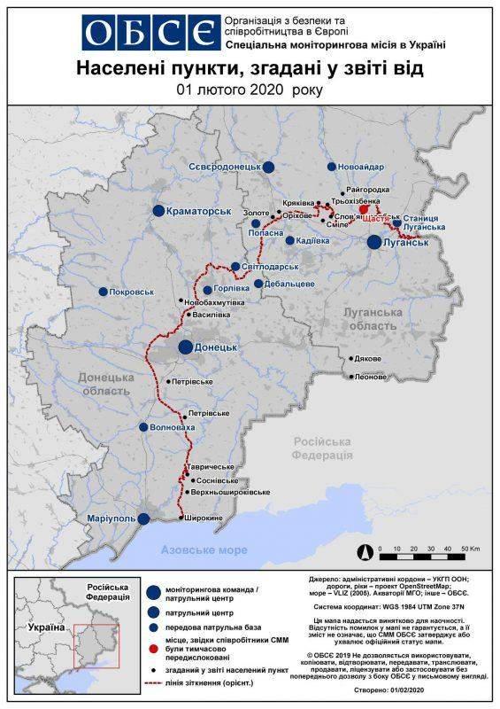 Вечірній брифінг пресцентру Об'єднаних сил 02.02.2020 (звіт ОБСЄ, мапа)