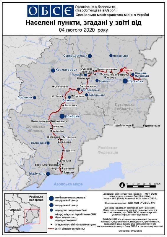 Вечірній брифінг пресцентру Об'єднаних сил 05.02.2020 (фото, звіт ОБСЄ, мапа)
