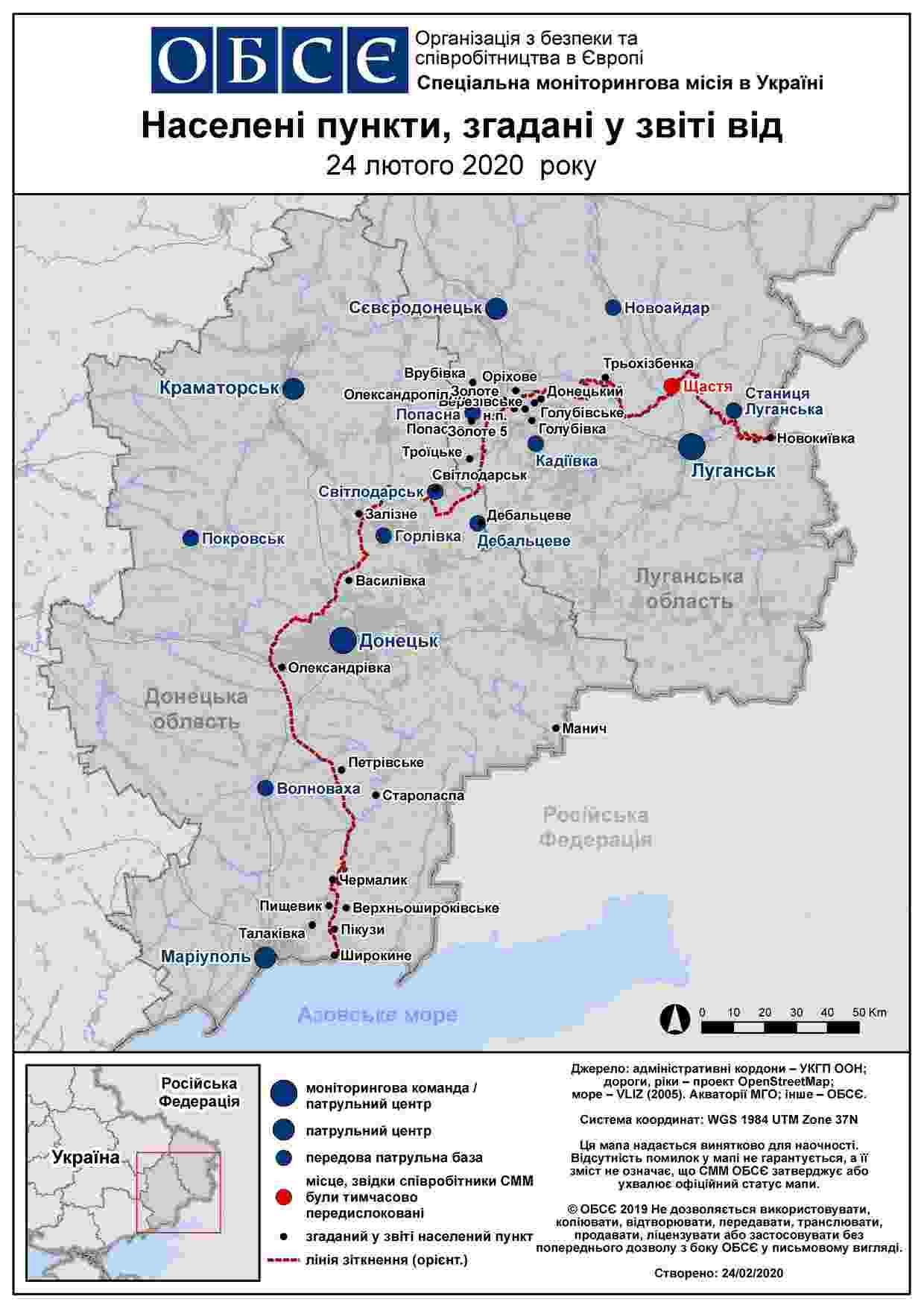 Вечірній брифінг пресцентру Об'єднаних сил 25.02.2020 (звіт ОБСЄ, мапа)