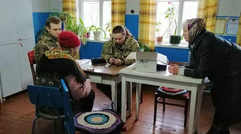 Вечірній брифінг пресцентру Об'єднаних сил 03.02.2020