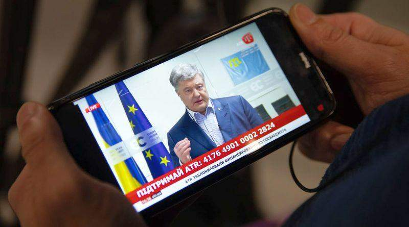 Петро Порошенко підтримав кримськотатарський телеканал ATR (відео)