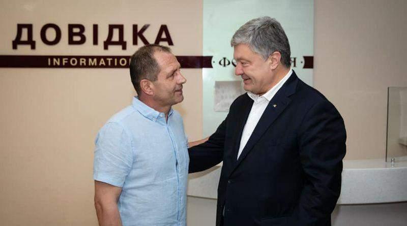 Петро Порошенко привітав із днем народження Володимира Балуха