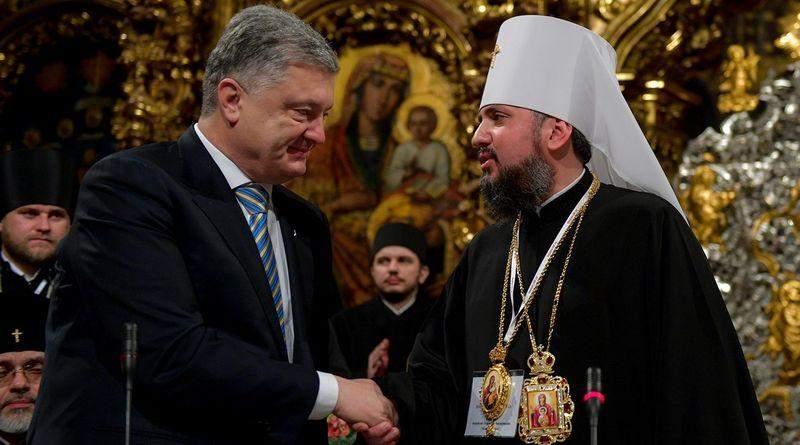 Петро Порошенко привітав Митрополита Епіфанія з першою річницею інтронізації та днем народження (фото, відео)