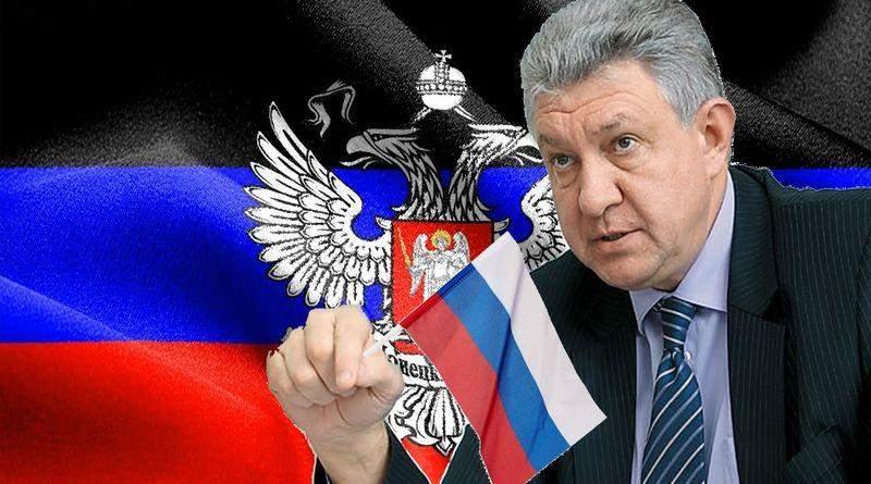 Росія перейшла до максимальної відкритості у відносинах з Україною