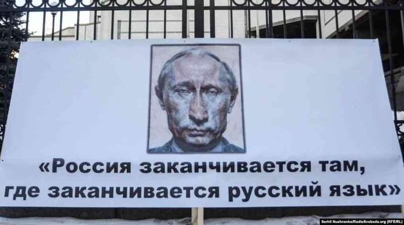 Кремль роздмухує новий громадянський конфлікт