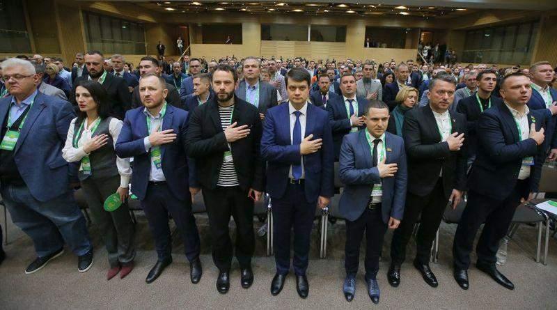 Нинішні – це вороги України