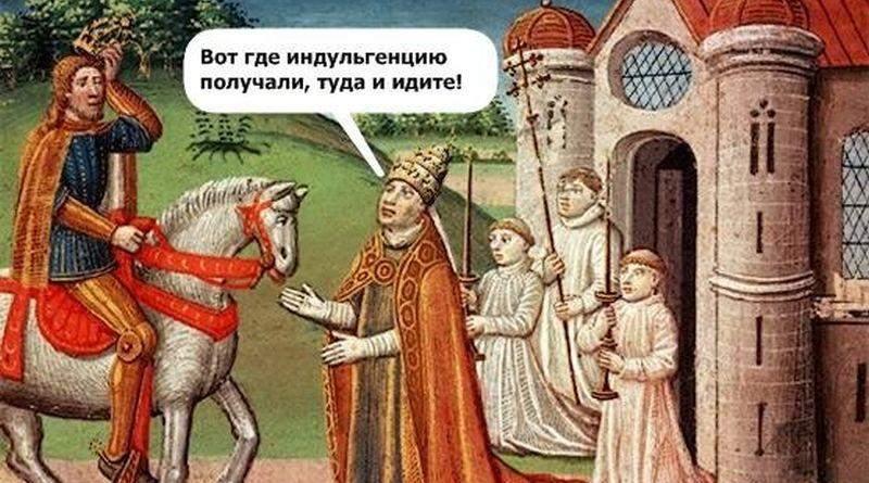 Украинская политика в терминологии XVIII века