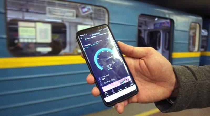 Київрада затвердила механізми для запуску 4G на всіх станціях метрополітену