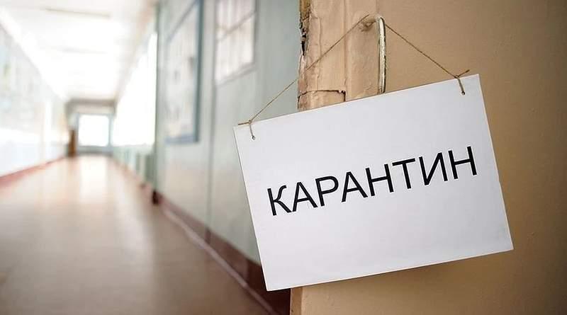 Уряд оголосив карантин до 3 квітня (відео, прес-брифінг КМДА)