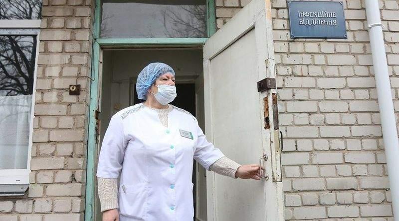 Коронавірус в Україні. Гібридний карантин від гібридної влади