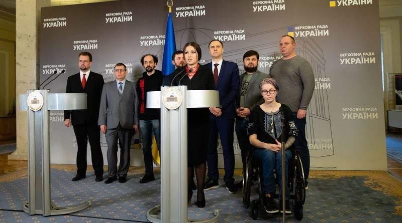 Фракція «Європейська Солідарність» вимагає від влади припинити переслідування Українського Кіберальянсу (відео)