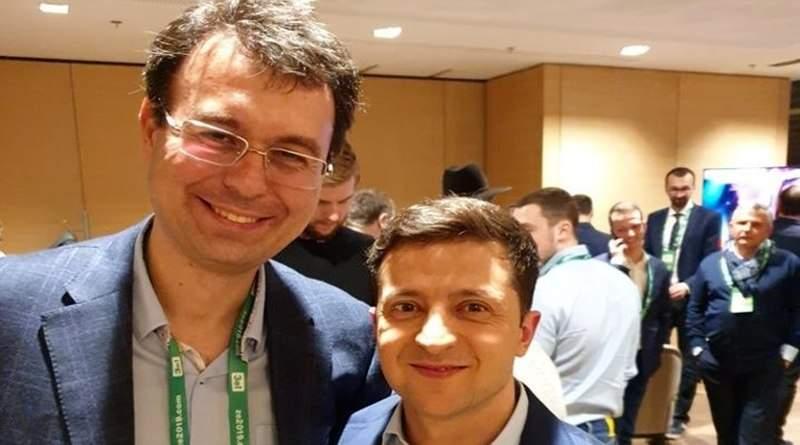 Сигнал внешним донорам и инвесторам – с Украиной дело иметь нельзя