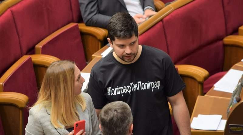«Слуга народу» Качура досі є керівником підрозділу організації Медведчука «Український вибір» (документ)