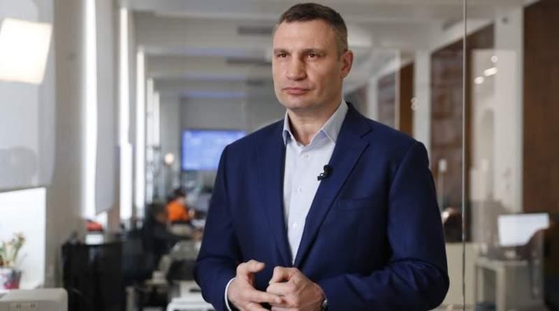 Кличко оголосив про посилення карантину в Києві (відео)