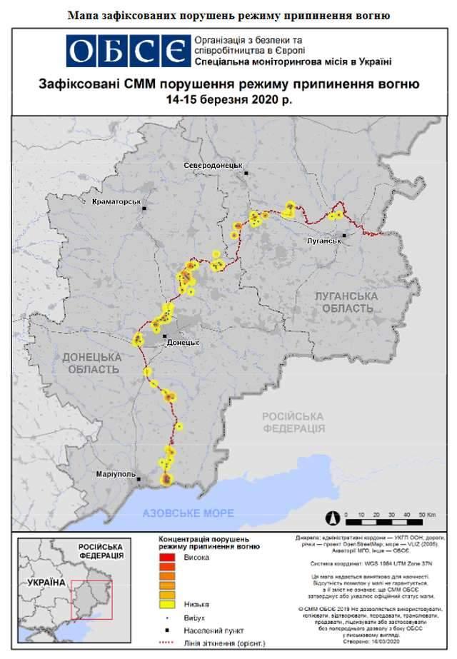 Вечірній брифінг пресцентру Об'єднаних сил 17.03.2020 (звіт ОБСЄ, мапа)