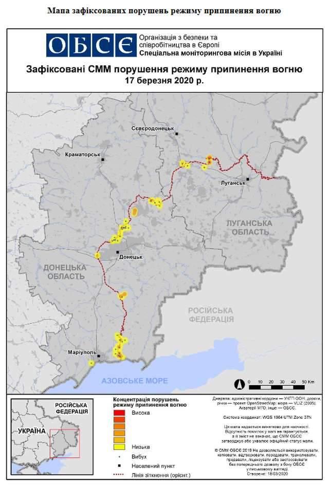 Зведення станом на 07:00 19 березня 2020 року (звіти ОБСЄ, мапа)