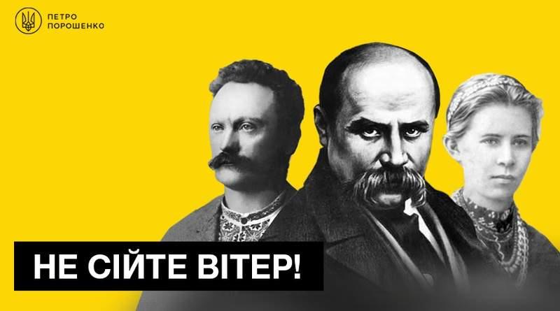 Петро Порошенко: Не лізьте вашими турбоклешнями до закону про мову!