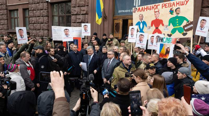 Команда Петра Порошенка на мітингу проти політичних репресій під стінами ДБР (фото, відео)