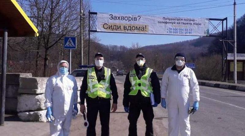 Сюрреалізм українського надзвичайного стану