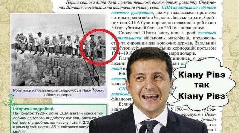 Моніторинг обіцянок та заяв Володимира Зеленського. Освіта, культура та спорт