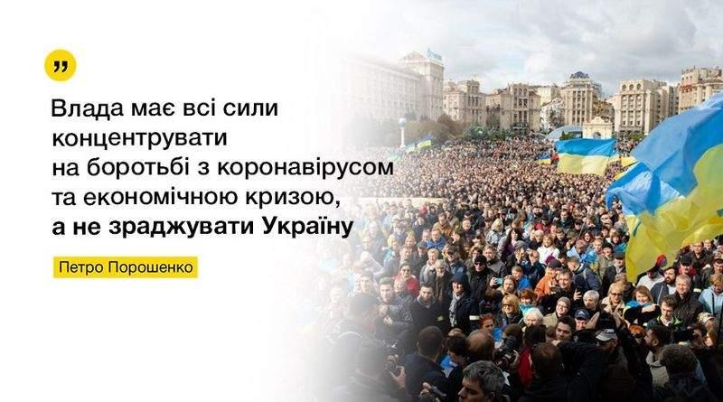 Петро Порошенко: Вимагаємо відмовитись від створення «консультативної ради» з ватажками терористів