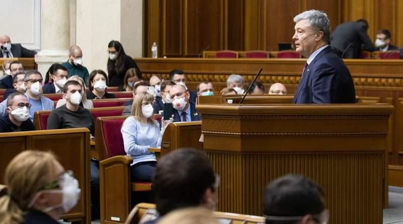 «Ми зберегли українську державну землю та мінімізували наслідки некомпетентності влади» - Порошенко (відео)