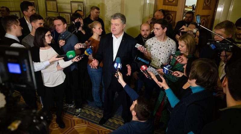 «Час говорити правду – все, що Зеленський обіцяв рік тому, виявилось обманом» – Петро Порошенко (відео)