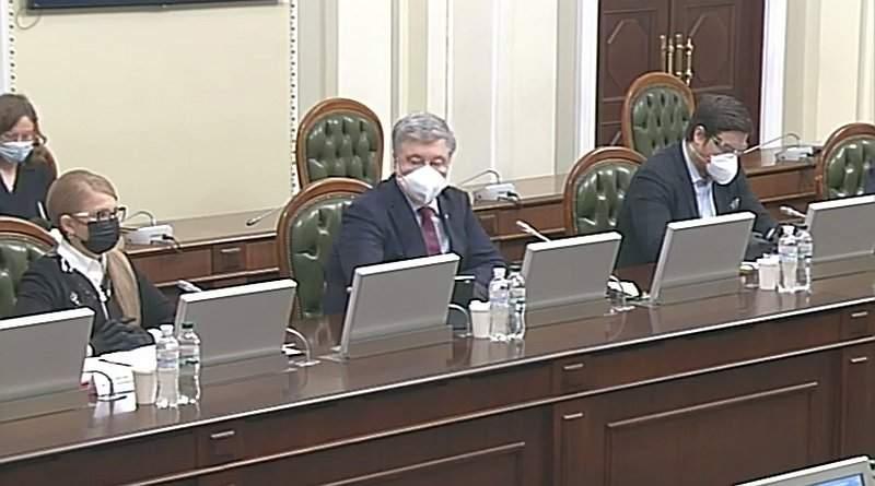 Виступ Петра Порошенка на погоджувальній раді депутатських фракцій і груп 30.03.2020 р. (відео)