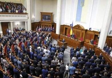 Рада провела сьогодні два позачергових засідання, попереду ще третє пленарне (відео)
