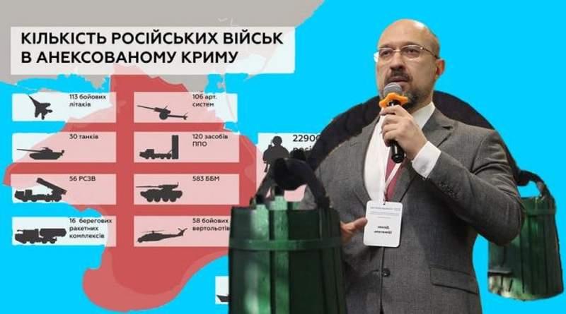 «Здається, ці хлопці тільки що вирвали Україну з контексту» ©