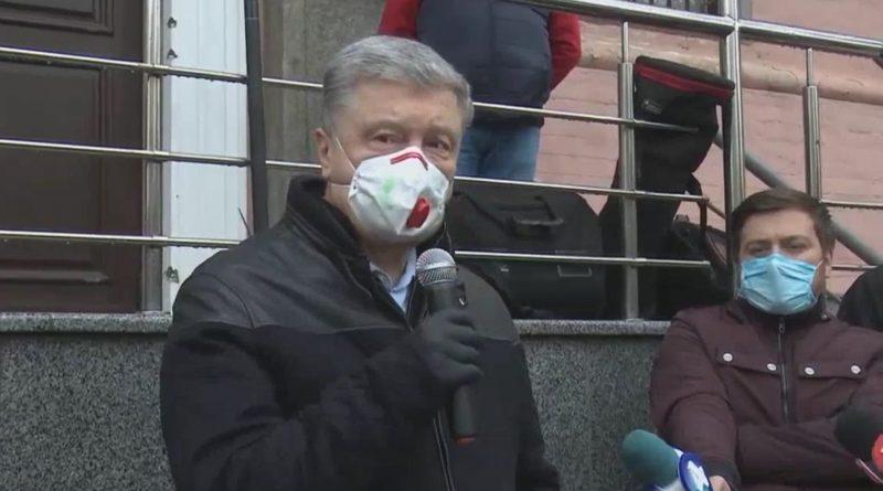 Акція на підтримку Тетяни Чорновол під стінами ДБР та Печерського суду (фото, відео)