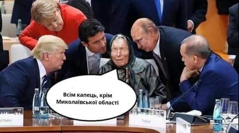 Феномен заколдованного Николаева