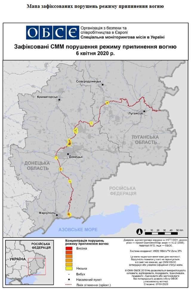 Вечірній брифінг пресцентру Об'єднаних сил 08.04.2020 (звіт ОБСЄ, мапа)