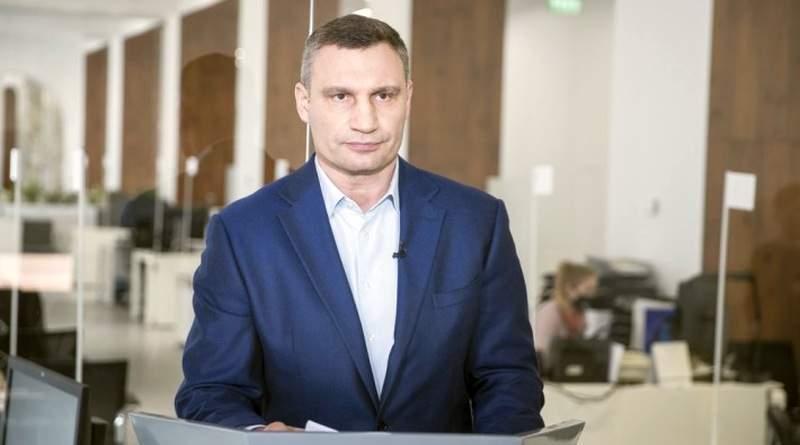 Віталій Кличко оприлюднив план першого етапу послаблення обмежень у Києві (відео, брифінг)