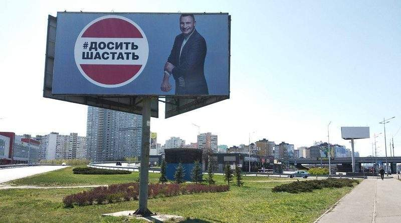 Із 16 до 20 квітня буде посилений контроль на в'їздах до Києва