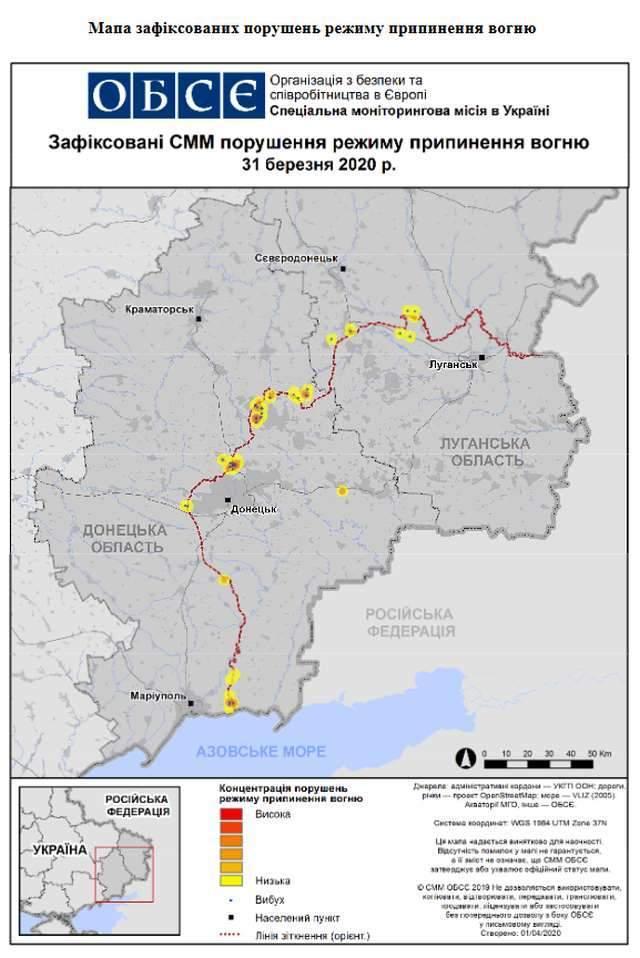 Вечірній брифінг пресцентру Об'єднаних сил 02.04.2020 (фото, звіти ОБСЄ, мапа)