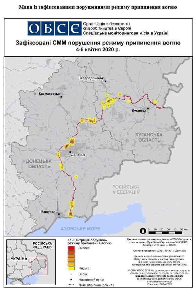 Вечірній брифінг пресцентру Об'єднаних сил 07.04.2020 (фото, звіт ОБСЄ, мапа)