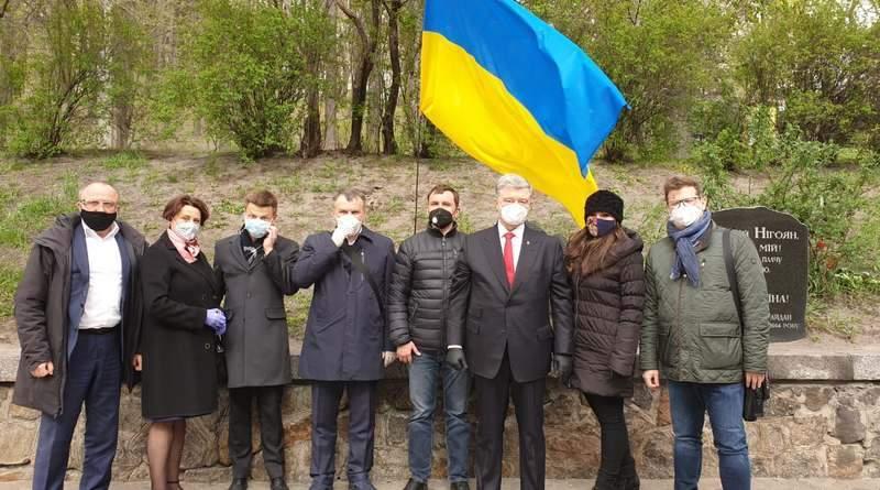 Депутати «Європейської Солідарності» відновили державний прапор над пам'ятним знаком Сергію Нігояну