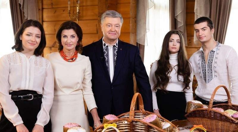 Великоднє привітання родини Порошенків (фото, відео)